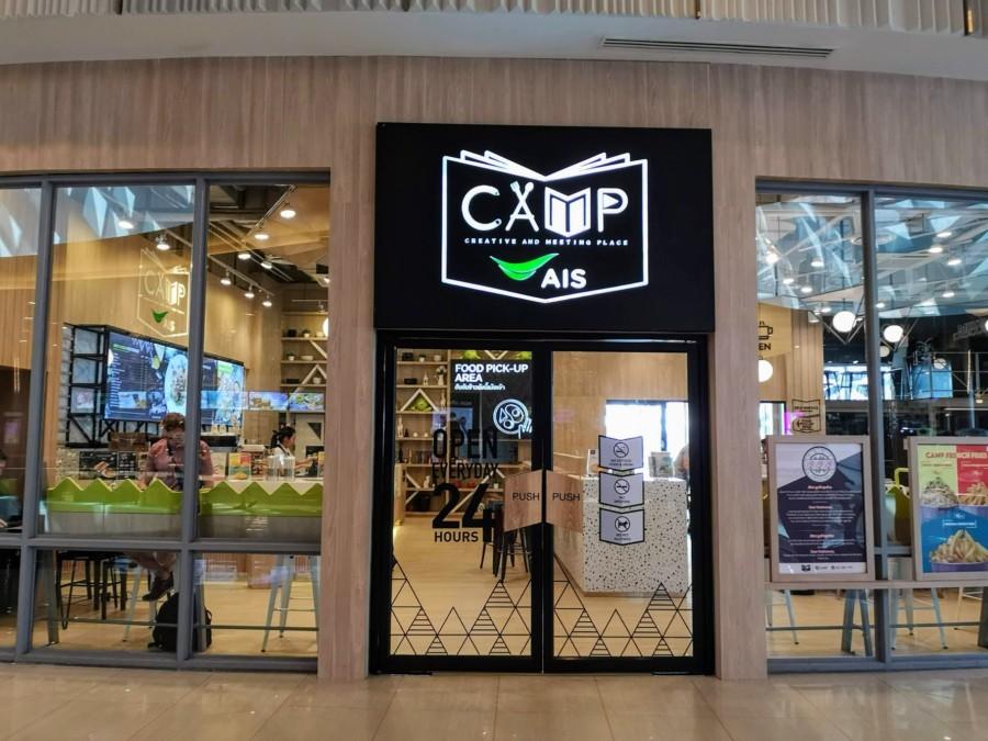 CAMP at Maya